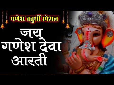 jai-ganesh-deva---ganpati-aarti-|-ganesh-chaturthi-songs-|-latest-hindi-devotional-song