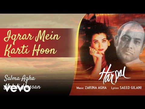 Iqrar Mein Karti Hoon - Harpal  Salma Agha & Mehdi Hassan   Ghazal Collection