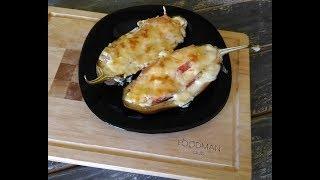 Фаршированные баклажаны: рецепт от Foodman.club