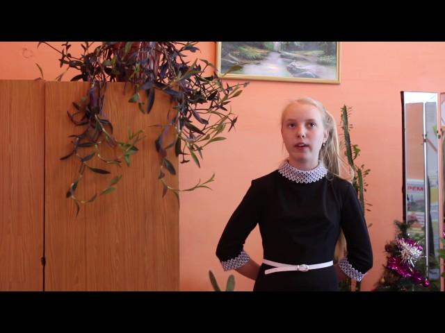 Изображение предпросмотра прочтения – АннаПетрусенко читает произведение «Мцыри» М.Ю.Лермонтова