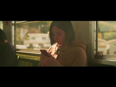 ROTH BART BARON - HERO - 映画『新青春』予告編