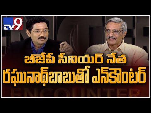 BJP Raghunath Babu in Encounter with Muralikrishna - TV9