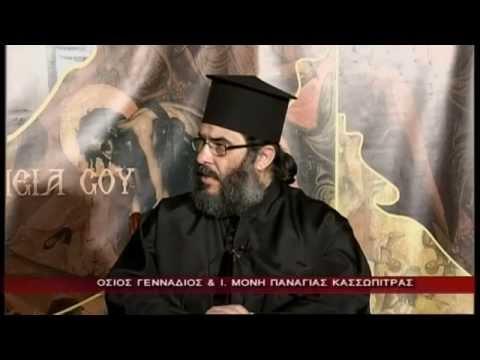Ιερά Μονή Παναγίας Κασσωπίτρας (β)