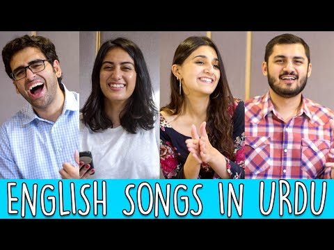 Singing English Songs in Urdu | MangoBaaz