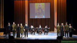 Концертная программа «Этот День Победы!»