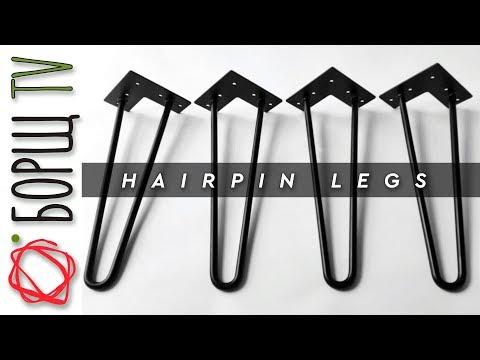 Как сделать ножки на стол