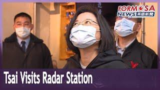 President Tsai visits Yangmingshan radar station