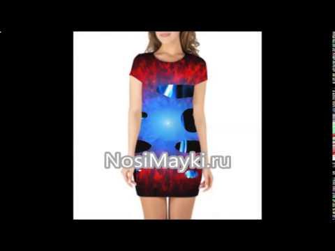 красное платье для девочек купить