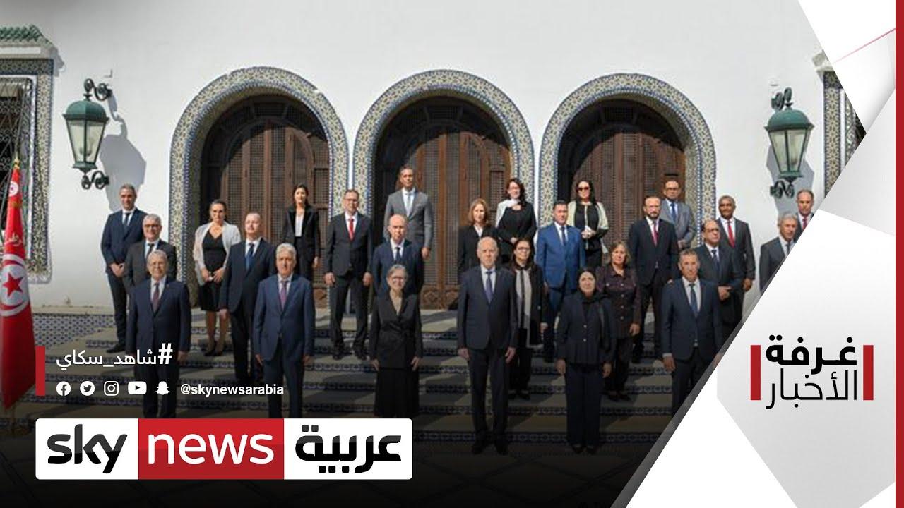 الحكومة التونسية.. مشاركة واسعة للمرأة   #غرفة_الأخبار  - 21:54-2021 / 10 / 11