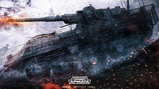 Armored Warfare Проект Армата PVP и новости мнения оппозиция. Centauro 120.