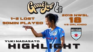 Yuki Nagasato 永里優季 2019 NWSL 18 v Orland Pride