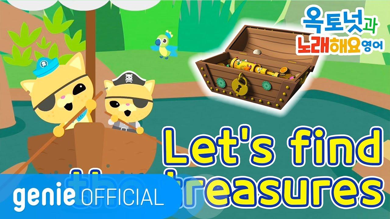 바다 탐험대 옥토넛 The Octonauts - Let's finds the treasures Official M/V
