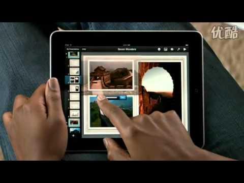 Apple iPad Keynote Tutorial - How to use Keynote on iPad