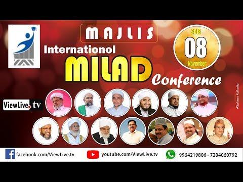 INTERNATIONAL MEELAD CONFERENCE | MAJLIS EDU PARK MUDIPU