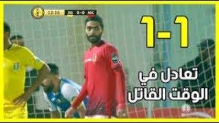 ملخص مباراة الاهلي وشبيبة الساورة 1-1 مباراة مجنونة - جنون حفيظ دراجي