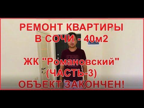 Детская поликлиника в Адлере, ул. Кирова, 50