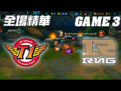 SKT vs RNG SKT越打越順 Duke吶兒各種秀!  | 《LOL》2016 世界大賽 | 8強淘汰賽 W3D2
