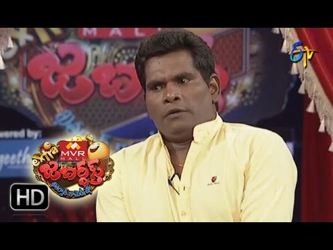 Chammak Chandra Performance | Extra Jabardsth | 11th November 2016 | ETV  Telugu
