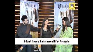 'Laila Majnu' stars Avinash Tiwary, Tripti Dimri interview: Ekta Kapoor's debut actors spe