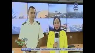 بالفيديو.. غرفة العمليات: تزايد الحركة المرروية على معظم محاور القاهرة الكبرى
