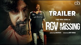 RGV Missing Official Trailer | RGV Missing Movie | Ram Gopal Varma | #RGVMissing | #LatestMovies
