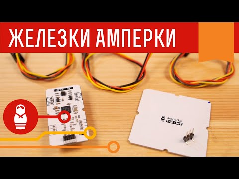 NFC / RFID-сканер для Arduino. Железки Амперки