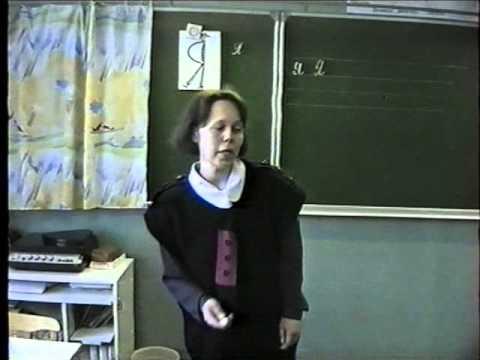 Минутка чистописания в 3 классе. Красильникова М.Н. 1999 год