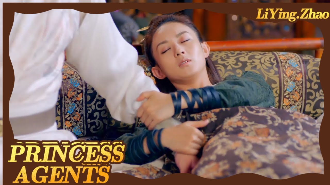 Download Princess Agents:After Xinger was maltreated and fainted, yuenyue stayed by her side and never left
