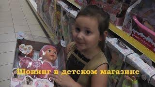 видео Интернет-магазин игрушек АЛИСА в Барнауле: большой выбор игрушек для детей