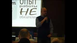 Организация системы обучения в ресторане - доклад Алекснадра Мусатова на RestoPraktiki 26-28 марта
