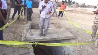 قناة السويس الجديدة: فيديو حصرى لبيارة مياه ترعة السلام  قبل عبورها أسفل قناة السويس الجديدة