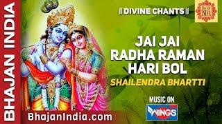 Krishna Bhajan - Jai Jai Radha Raman Hari Om By Shailendra Bhartti On Bhajan India