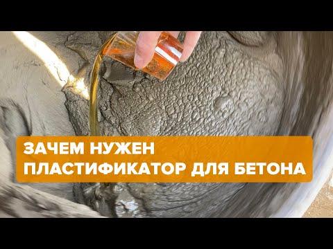 Вопрос: Как приготовить цементный раствор?