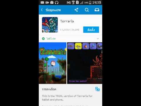 App mobogenie โหลดเกมฟรี