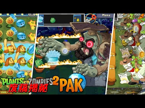 plants vs zombies 2 chinese version hack - PvZ 2 PAK Secrets Of Scrapped Manuscripts | When Qin Shi Huang Boss Show Up | Gameplay&Link Download
