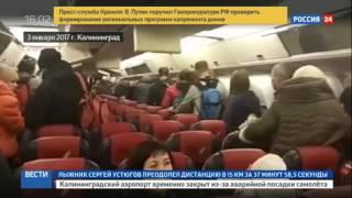Гололед, ветер или нехватка опыта: что стало причиной жесткой посадки в Калининграде