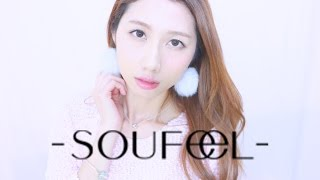 首飾開箱: 小資必選的平價串珠首飾Soufeel♡索菲爾 Soufeel Unboxing