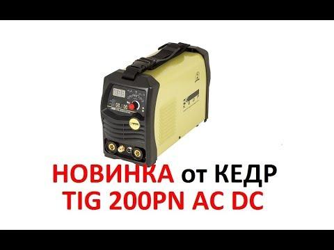 Купить аргоновая (аргонная) сварка tig: цены, характеристики, отзывы. Забрать из более 200 магазинов по москве и россии. Аргоновая (аргонная).