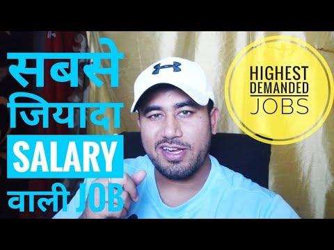 Top10 Highest Jobs