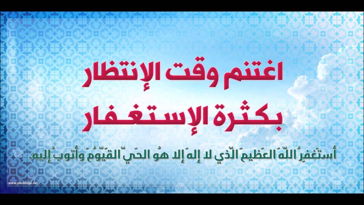 قصة شخص لزم الاستغفار خالد الجبير Youtube