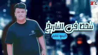 مهرجان فاكهه  بمتلكها  حوده بندق القمه الدخلاويه 2019