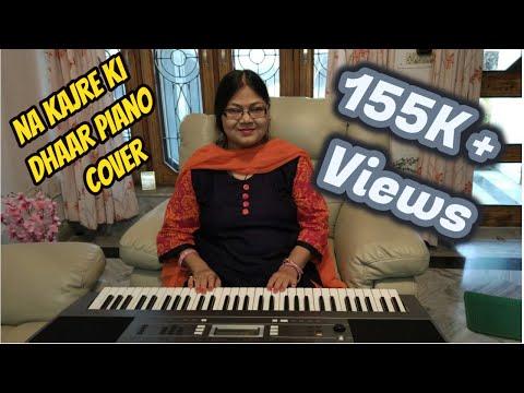 Na Kajre Ki Dhaar - Mohra(1994) |Piano Cover|Sujata Instrumental :)