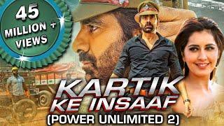 Kartik Ke Insaaf (Power Unlimited 2) Bhojpuri Dubbed Full Movie | Ravi Teja, Raashi Khanna, Seerat