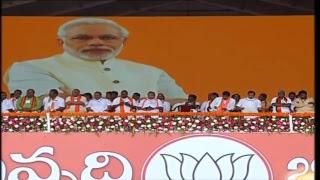 PM Shri Narendra Modi addresses public meeting in Rajahmundry, Andhra Pradesh : 01.04.2019