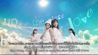 Morning Musume '15 One and Only (MV) (Thai sub)