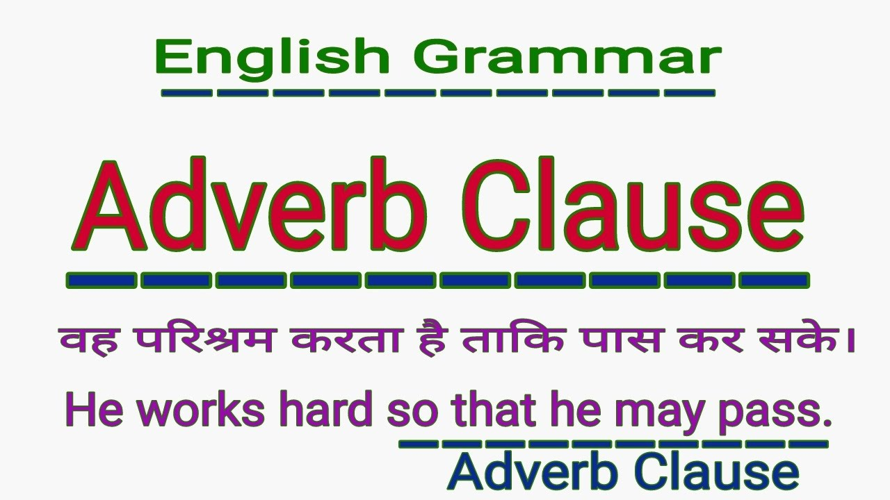 english grammar adverb clause subordinate adverb