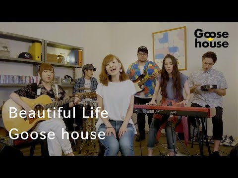 Beautiful Life (Việt Sub)