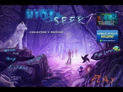 Rite of Passage: Hide and Seek HD - Gameplay #1 (ios, ipad) (RUS)
