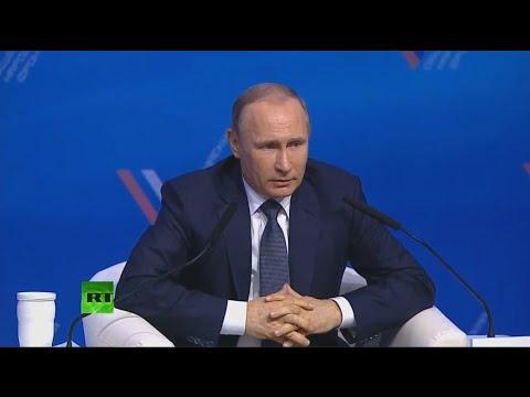 Владимир Путин пояснил