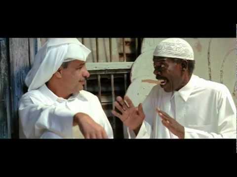 A Bahraini Tale (2006) - Trailer 02 (Arabic)